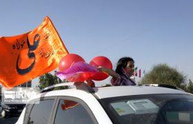 مردم خوزستان عید سعید غدیر خم را جشن گرفتند