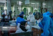 مراجعه بیش از ۵۰۰۰ بیمار به مراکز درمانی خوزستان در ۲۴ ساعت گذشته