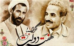 پیام مدیرعامل شرکت توزیع نیروی برق خوزستان به مناسبت فرا رسیدن هفته دولت