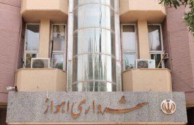 معاون شهردار: لایحه اجرای طرح پایه سنوات تجمعی به شورای شهر ارسال شد